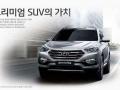 2016 Hyundai Santa Fe midsize SUV 14