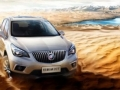 2017 Buick Envision Dust