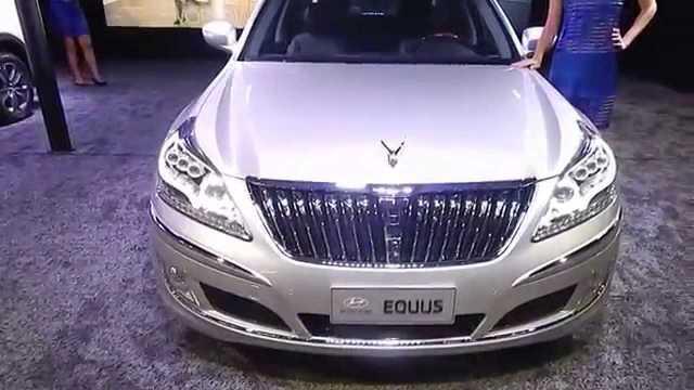2017 Hyundai Equus