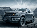 2020 Ford Bronco 6