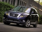 2015 Nissan Pathfinder towing capacity