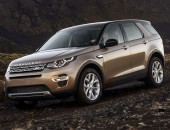 2016 Land Rover Discovery Sport price, release date, mpg