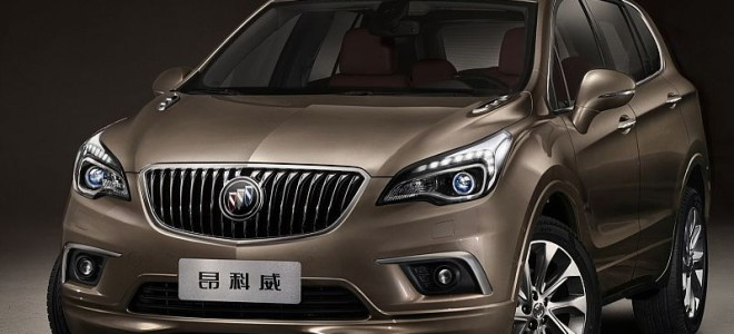 2016 Buick Envision SUV release date, price, specs, review