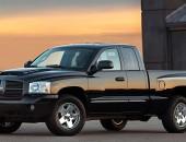 2016 Dodge Dakota release date, price, truck, specs, changes
