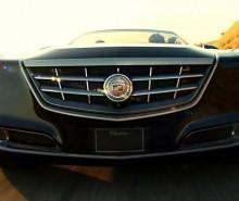 2016 Cadillac Eldorado price, release date, specs, news