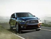 2016 Infiniti QX60 hybrid, changes, price
