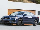 2016 Honda Accord Coupe, price, refresh, specs
